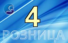 Урок № 4. Настройка прав кассиров, кассовая дисциплина